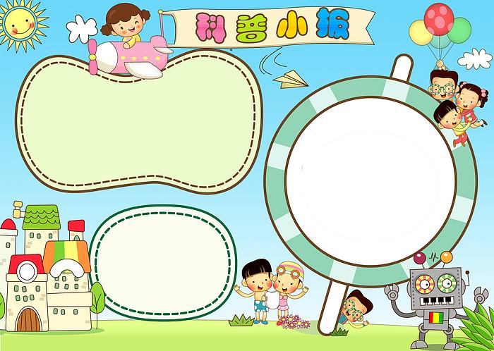 ppt 背景 背景图片 边框 模板 设计 素材 相框 700_498