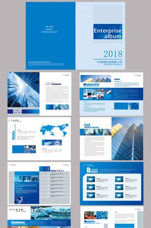 蓝色简约企业文化画册设计