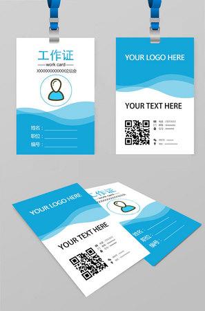 藍色簡約企業胸牌工作證