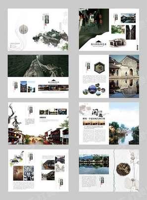 中国风古镇旅游画册设计