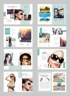 眼鏡產品宣傳畫冊