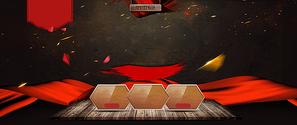 炫酷淘宝双11全屏促销海报设计PSD素材