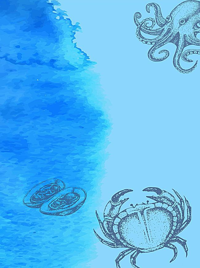 矢量 蓝色 水彩 泼墨 手绘 海鲜 生鲜 涂鸦 食品 美食 餐饮 背景 文艺