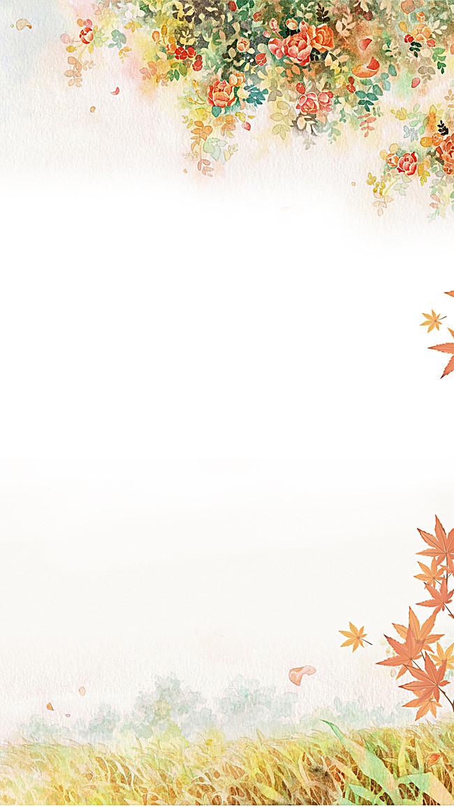 搜图中国提供独家原创小清新枫叶h5背景下载,此素材图片已被下载4次