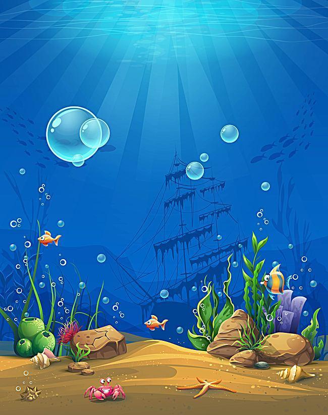 矢量 卡通 海洋 海底世界 珊瑚 鱼 水草 气泡 儿童画 蓝色 背景 童趣