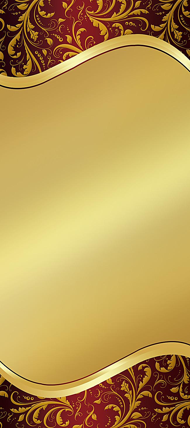 搜图中国提供独家原创x展架欧式风格金色高端背景素材下载,此素材图片