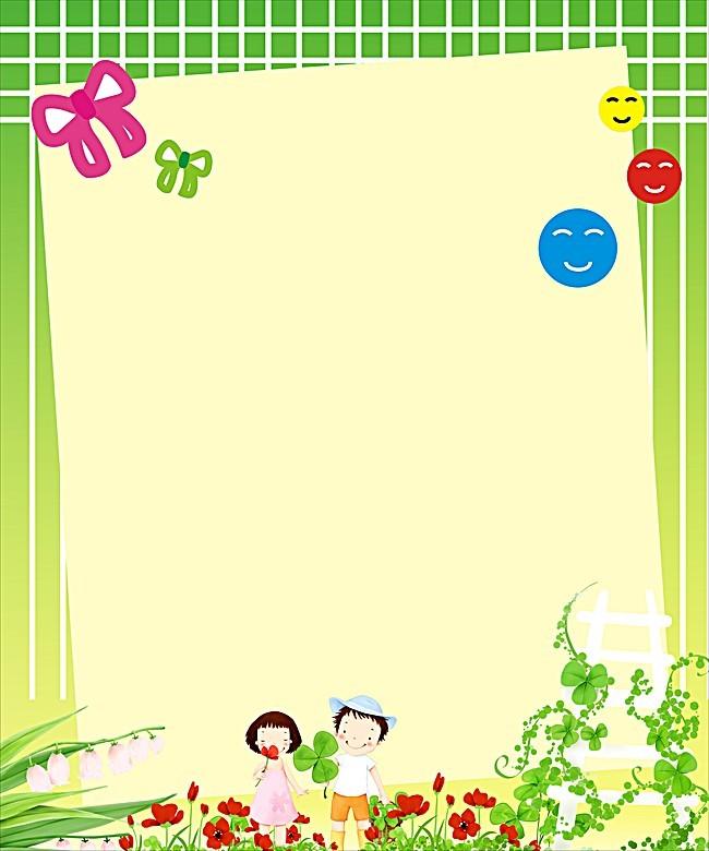 卡通 儿童 绿色 气球 玩耍 幼儿园 幼儿园背景  开心   【本作品下载
