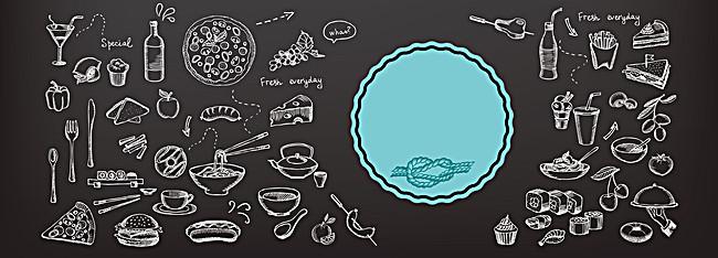 搜图中国提供独家原创食物手绘卡通背景菜单素材下载,此素材图片已被图片