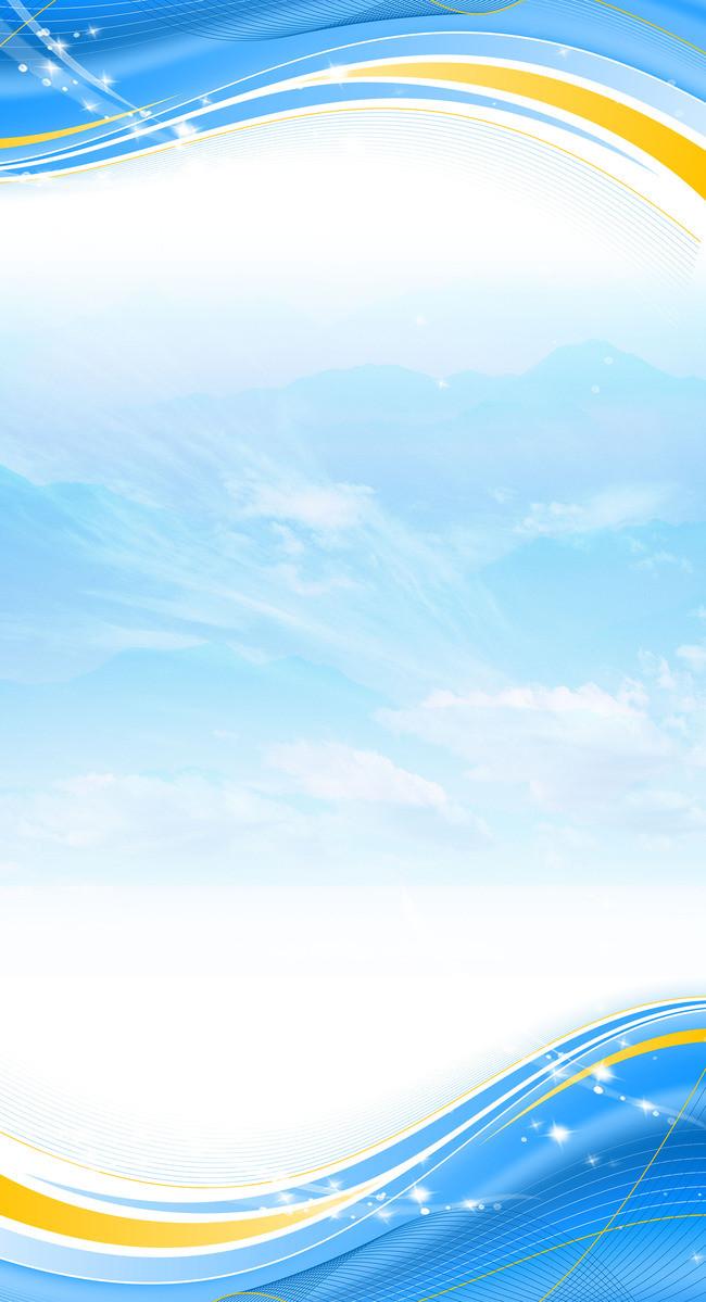 搜图中国提供独家原创蓝色展板背景下载,此素材图片已被下载3次,被