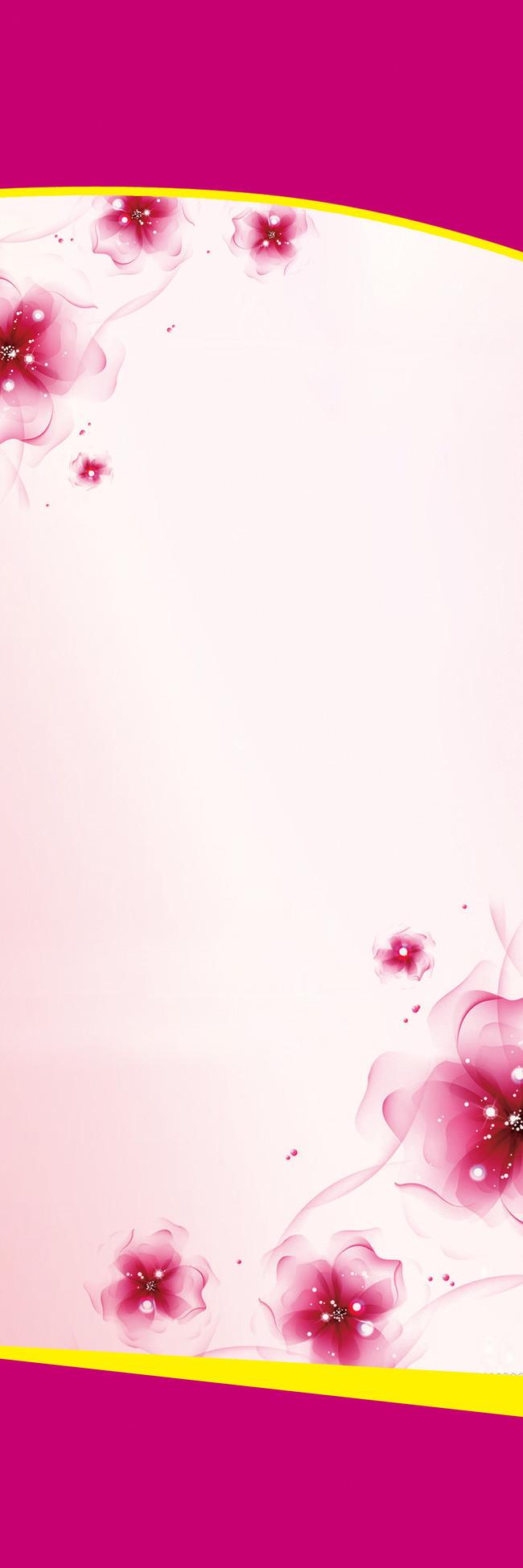 新颜美容美体养生会馆展架背景素材