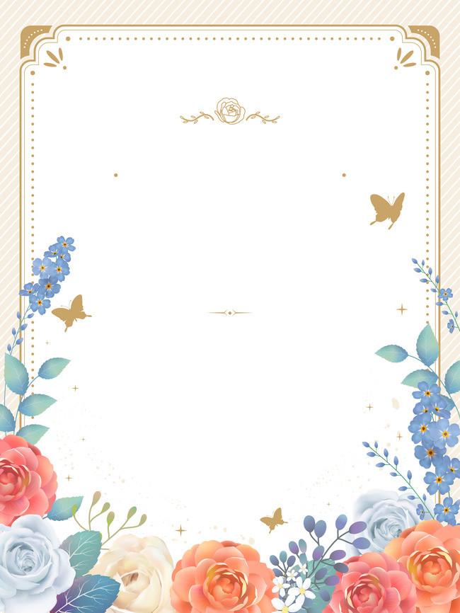 搜图中国提供独家原创花边信纸手绘卡通海报背景素材下载,此素材图片