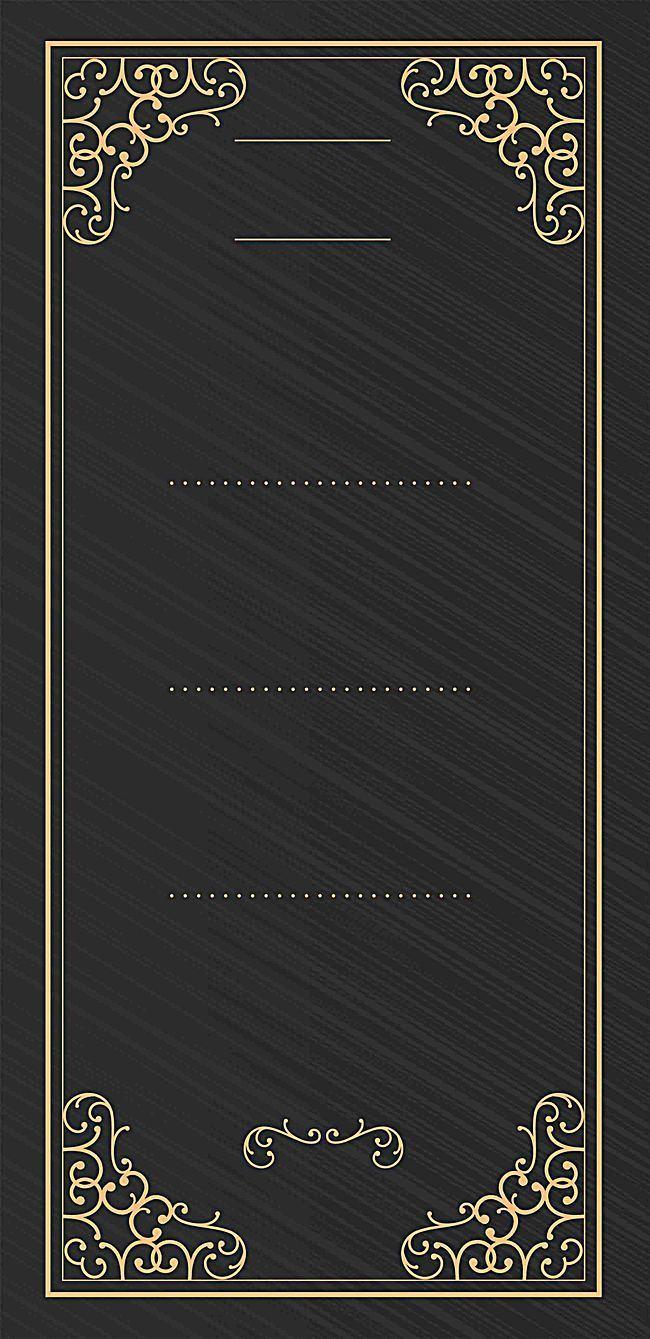 搜图中国提供独家原创欧式复古花纹信纸黑色装饰海报背景素材下载,此