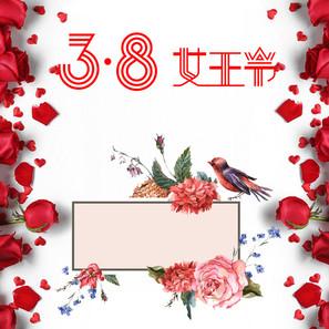 38女王节红玫瑰化妆品PSD分层主图背景