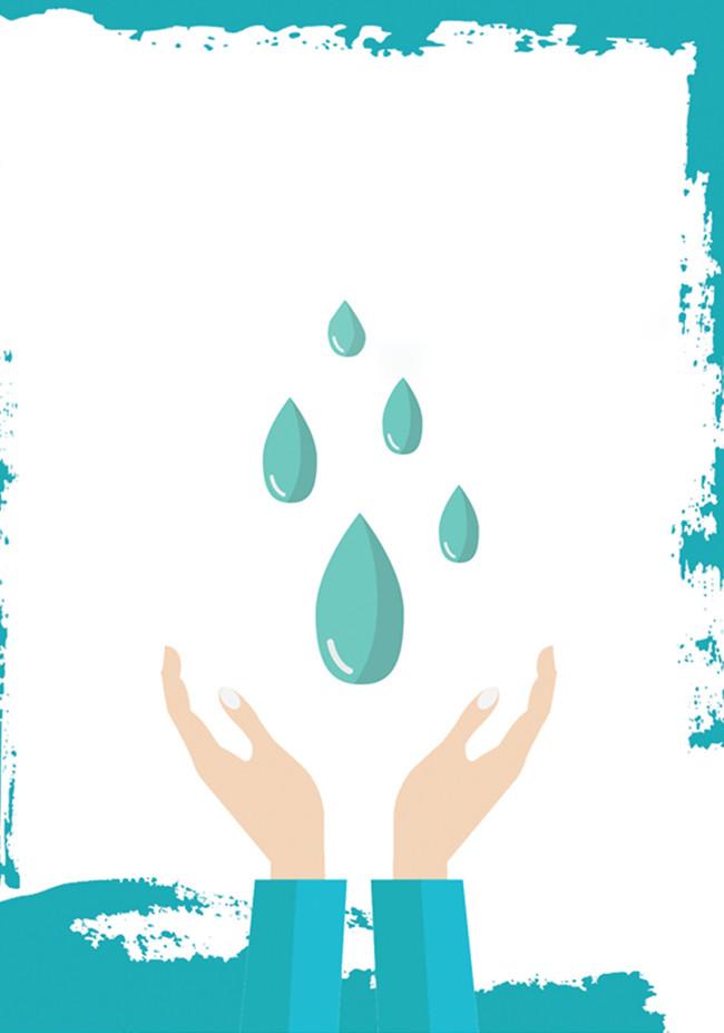 世界水日 保护水资源 爱护地球 节约用水 保护环境 宣传 公益 海报图片