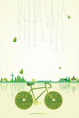 绿色健康低碳生活背景