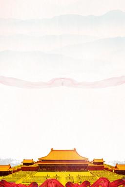中秋国庆背景海报