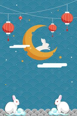 中秋节八月十五背景素材