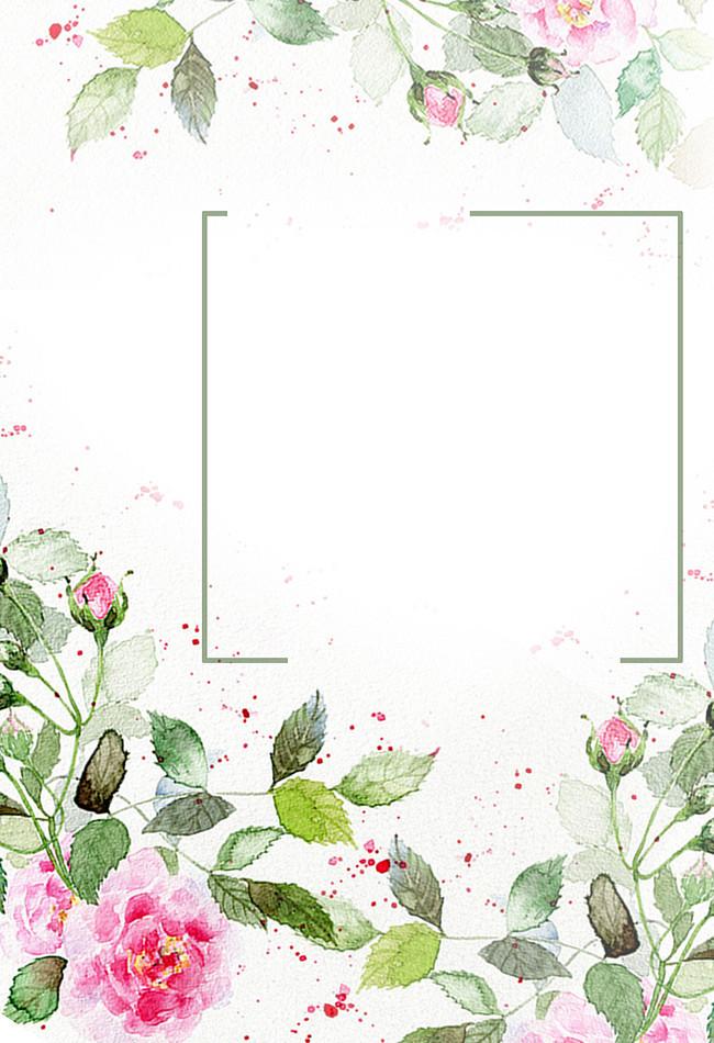 矢量 淡雅 水彩 手绘 清新 花朵 团花 婚庆 邀请函 迎宾牌 背景 文艺