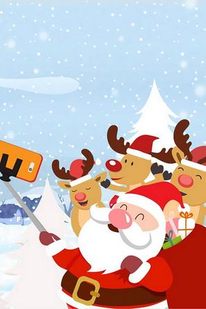 创意手绘圣诞节海报背景