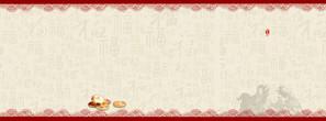 中国风淘宝背景