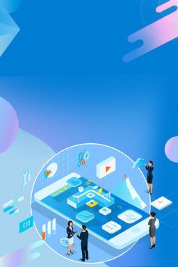 蓝色科技5G来了通信海报