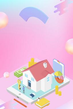 炫彩创意大气5G新时代科技智能海报