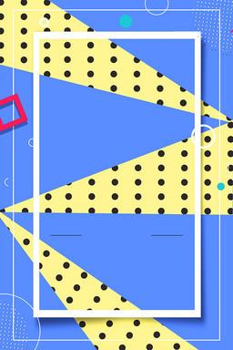 孟菲斯风格几何彩色广告设计背景图
