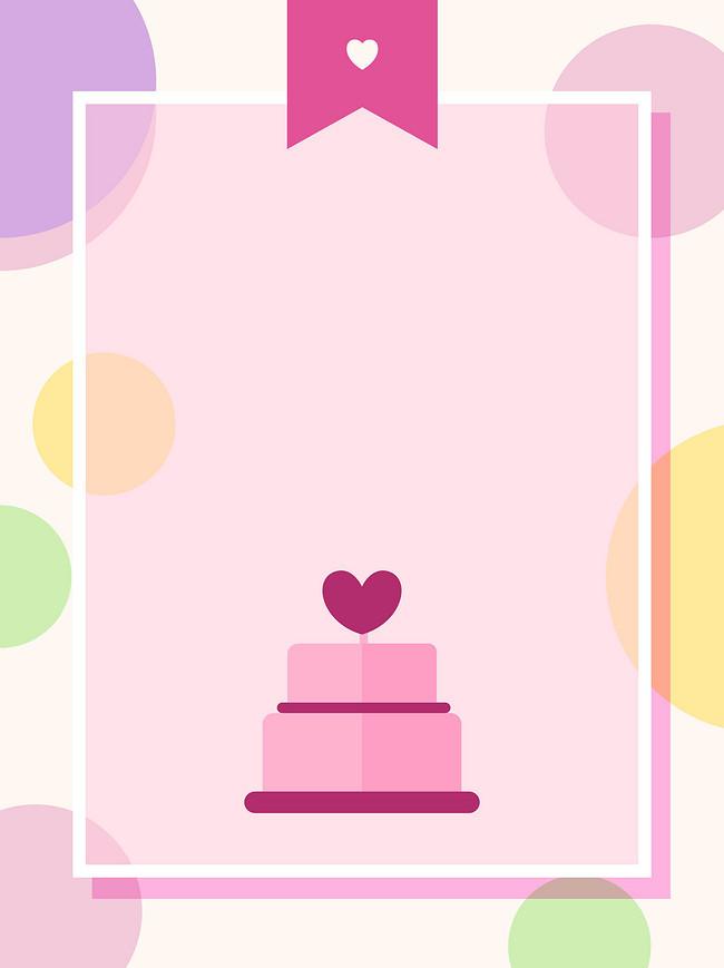 搜图中国提供独家原创卡通创意生日蛋糕背景下载,此素材图片已被下载2