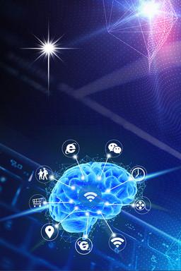 信息科技发光光芒蓝色梦幻海报