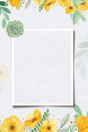 早春上新绿色唯美花卉促销海报背景
