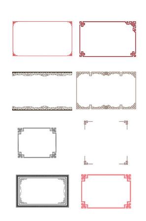 中國風古典花紋邊框合集