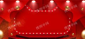 双十一大促高档红色大气舞台banner