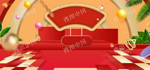 双十一双十二狂欢红色高档金色格子banner