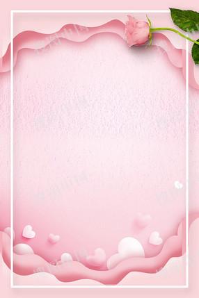 粉色愛心浪漫玫瑰花邊520背景