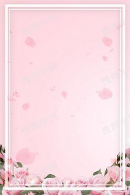 唯美簡約浪漫玫瑰花背景