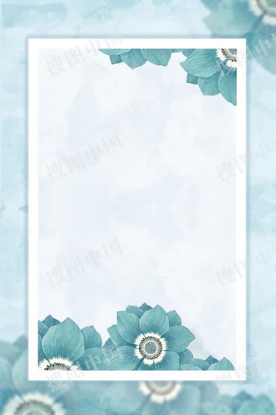 小清新文藝藍色花朵簡潔背景