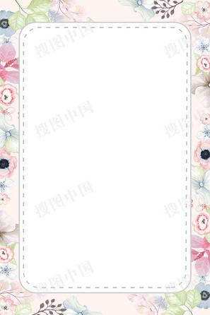 小清新文藝粉色花瓣花朵簡潔背景