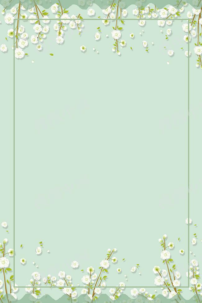 綠色簡約文藝小清新夏季上新海報背景素材