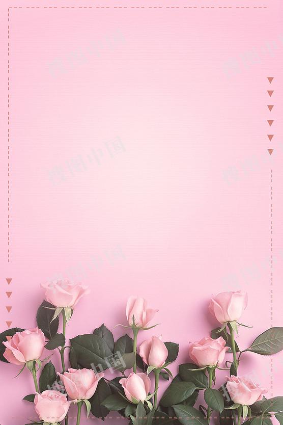 小清新粉色浪漫玫瑰大气简洁背景海报