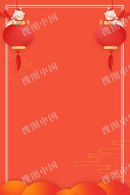 中國風珊瑚橙清新新年背景