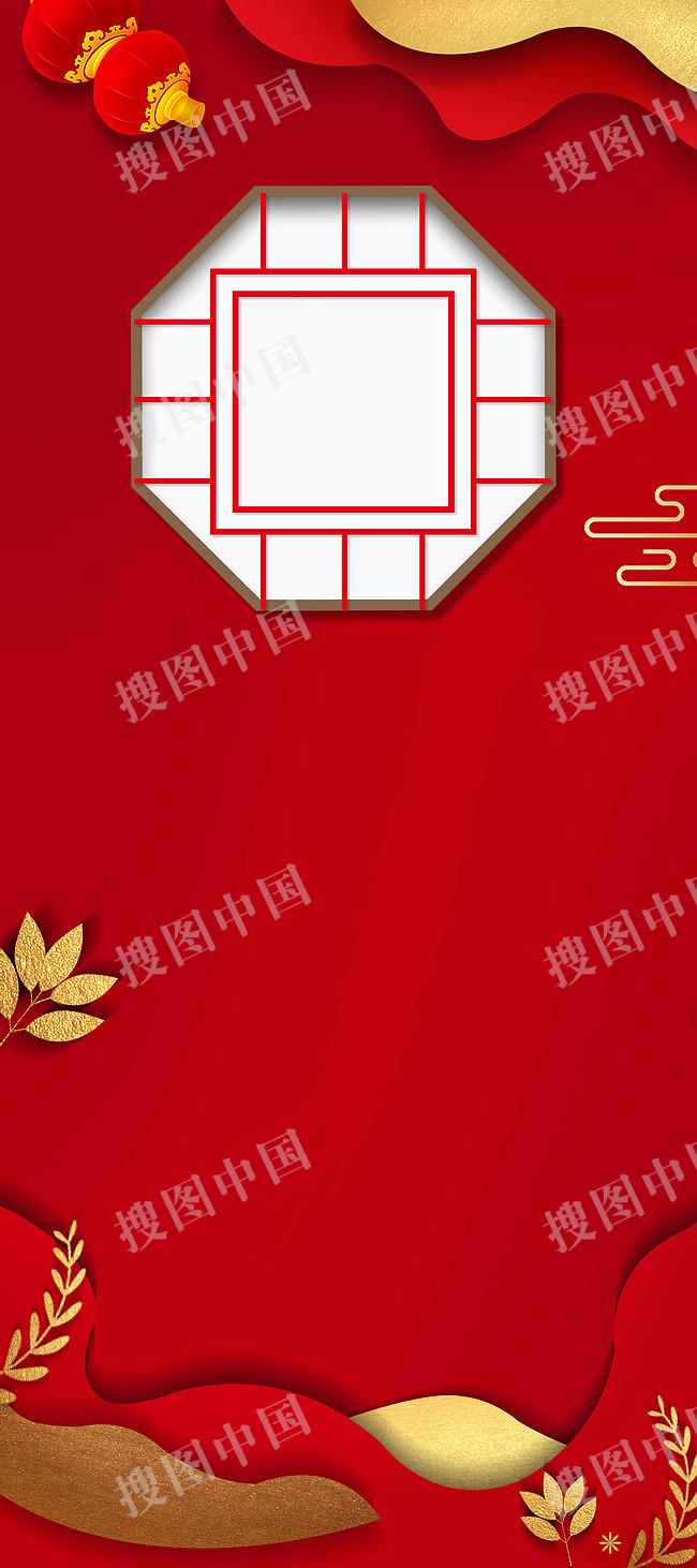 剪纸中国风猪年大吉展架