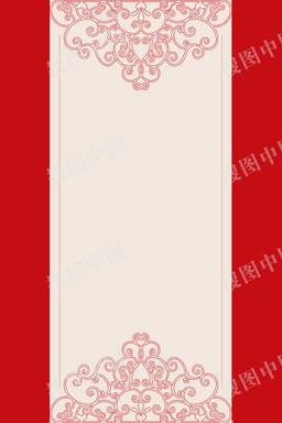 中國紅年貨節新年邊框電商淘寶背景H5背景