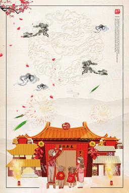 大气中国风小年海报背景