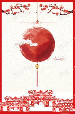 红色春节小年H5背景