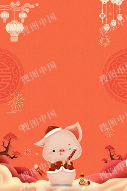 珊瑚橘新年快乐海报