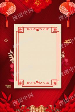喜庆红色创意猪年海报背景