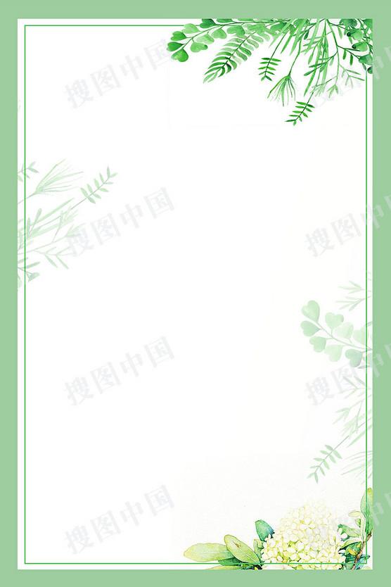 綠色清新春季上新促銷花卉邊框背景