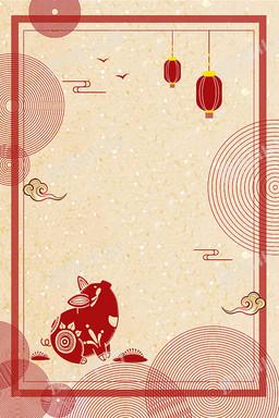 猪年春节喜庆主题海报背景