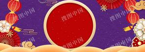 元宵节佳节中国风电商海报背景