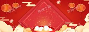 元宵節正月十五中國風海報背景